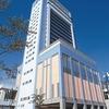 Hotel Sunroute Kanku