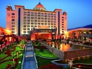 Guangdong Yin Ye Yanshan Resort