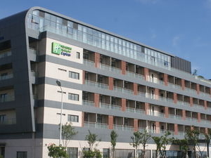 Holiday Inn Express Nanhuizui