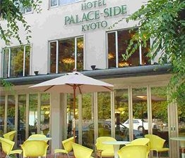 The Palace Side Hotel