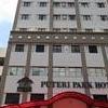Puteri Park Hotel Kuala Lumpur