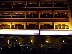 PrideInn Hotel, Haile Selassie Avenue