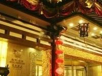 Mei Hua Golden Tang Hotel