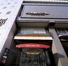 Tennoji Miyako Hotel