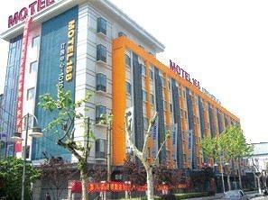 Motel168 Changzhou Lan Ling Road Inn