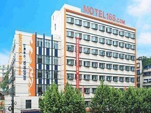 Motel 168 Guiyang JieFang Road Inn