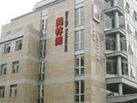 Motel 168 Beijing Zhong Guang Chun Inn