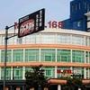 Motel168 Jiashan Jie Fang Xi Road Inn