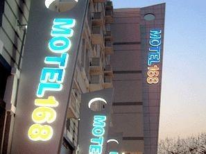 Motel168 Suzhou Ping Qi Road Inn