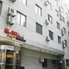 Motel168 Suzhou Sanxiang Road Inn