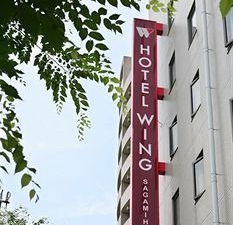 Hotel Wing International Sagamihara
