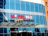 Motel168 Shanghai No5 Baoshui District Inn