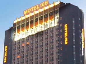 Motel168 Wuhan HuaQiao Inn