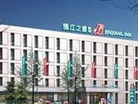 Jinjiang Inn Changchun Convention and Exhibition