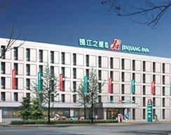 Jinjiang Inn Changchun Convention & Exhibition Center