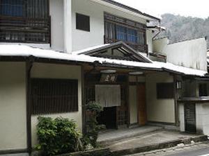 Tsutaya Seirantei