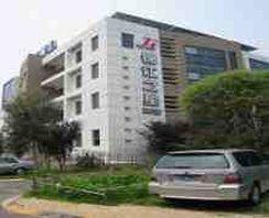 JinJiang Inn - Bejing Yizhuang Development Zone