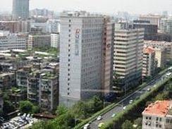 Jinjiang Inn Guangzhou Sun Yat -Sen's Memorial Hall
