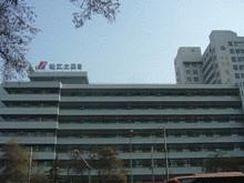 Jinjiang Inn Lanzhou Train Station