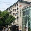 Jinjiang Inn Suzhou Liu Garden