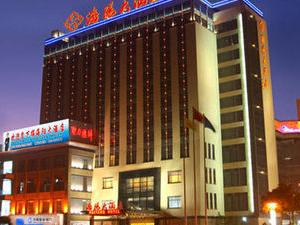 Haiyang Grand Hotel City Center
