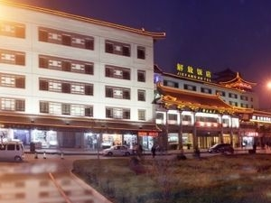 Jiefang Business Hotel