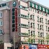 GreenTree Inn Chengdu People's Park Hotel