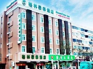 GreenTree Inn Taizhou North Qingnian Road Hotel