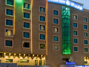 Tulip Inn Hala Hotel Alkhobar