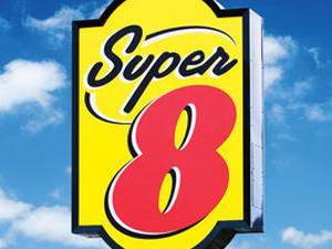 Super 8 Hotel Xian Nan Shao Men