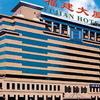 Fu Jian Hotel