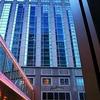 Radisson Plaza Hotel Minneapolis