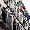 Boutique Hotel Firenze