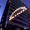 Hollywood Metropolitan Hotel