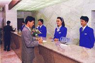 Hotel Royal Xian