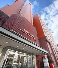 Sapporo Tokyu Inn