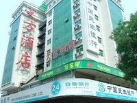 Beijing Wangfujing Dawan Hotel