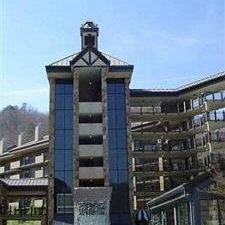 Town Village Hotel