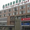 GreenTree Inn Beijing Xueqing Road Hotel