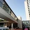 Europa Hotels & Congress Center - Superior