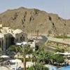 Three Corners El-Wekala Golf Resort