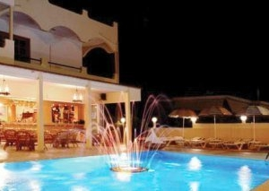 Esmeralda Apart Hotel