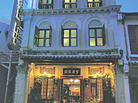 Hotel Puri Melaka