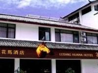Hua Ma Lijiang