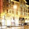 Crowne Plaza Istanbul Old City