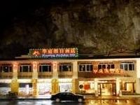Huating Holiday Inn
