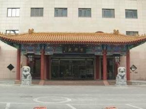 Jing Du Yuan
