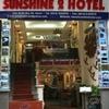 Sunshine 2 Hotel