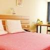 Home Inn Ciyunsiqiao