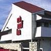 Red Roof Inn Tampa - Busch